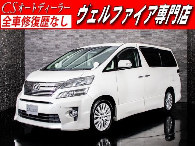 トヨタ 2.4Z-G HDDナビ 後席モニター 両側自動ドア ETC