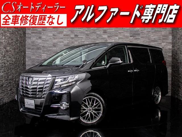 トヨタ 2.5S ALPINEナビ&リアモニタ- クリアランスソナー