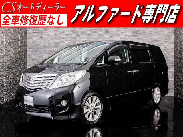 トヨタ アルファード 240S 両側自動ドア バックモニター HDDマルチナビ