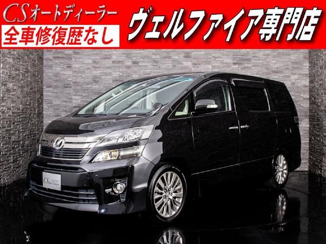 トヨタ 2.4Z ゴールデンアイズ 黒H革 後席モニター
