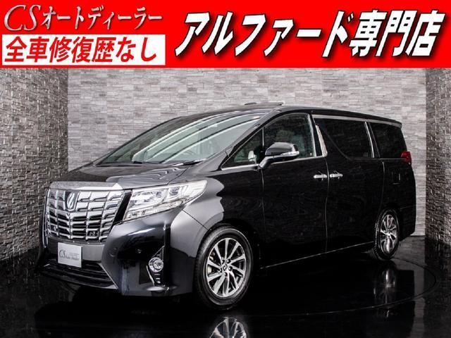 トヨタ 3.5エグゼクティブラウンジ 黒本革 サンルーフ JBL