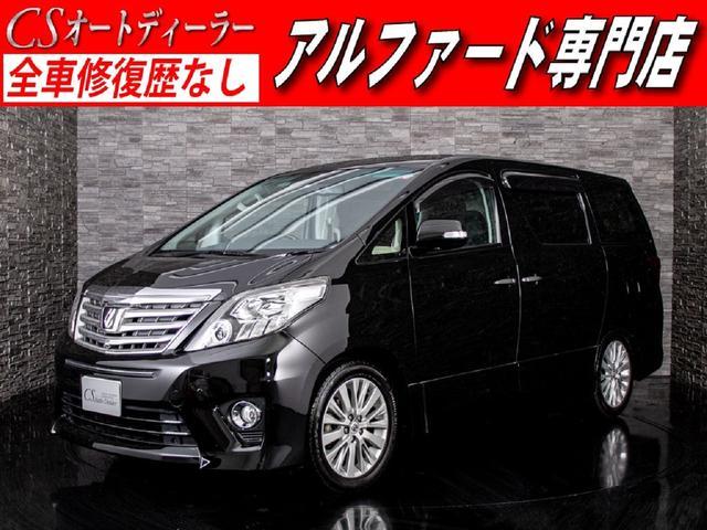 トヨタ 240S Cパッケージ エグゼクティブシート/両側自動ドア/ALPINE後席モニター/パワーバックドア/パノラミックビューモニター/フルセグ/クリアランスソナー/