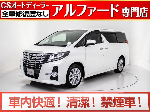 トヨタ 2.5S Aパッケージ 禁煙車/後席モニター/バックカメラ/両側自動ドア/レーダークルーズ/プリクラッシュ