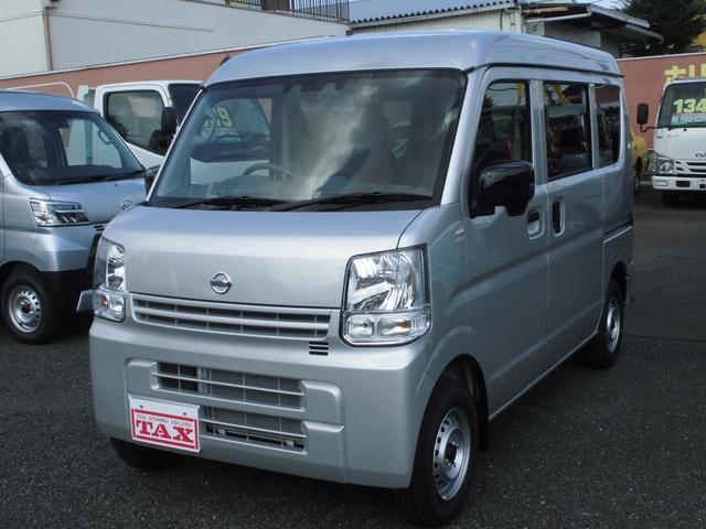 日産 NV100クリッパーバン DX セーフティパッケージ Wエアバッグ ABS リモコンキー 5AGSシフト エアコン PS 届出済未使用車