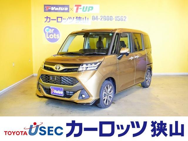 トヨタ カスタムG-T スマートアシスト2 両側電動スライドドア