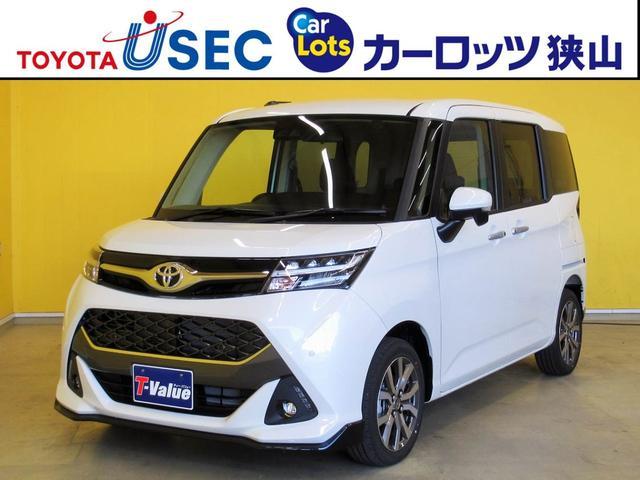 トヨタ カスタムG-T スマートアシスト3 両側パワースライドドア
