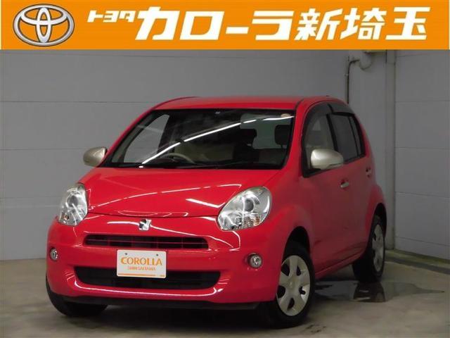 トヨタ プラスハナ 点検記録簿 CD ABS ロングラン保証