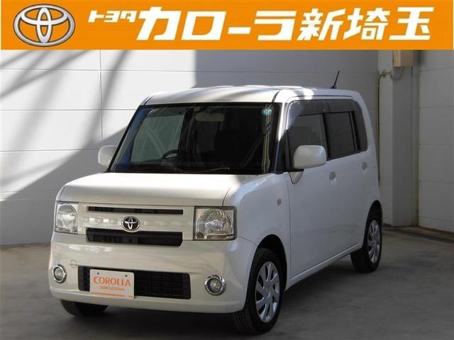 トヨタ X CD再生装置 ベンチシート 点検記録簿 ABS
