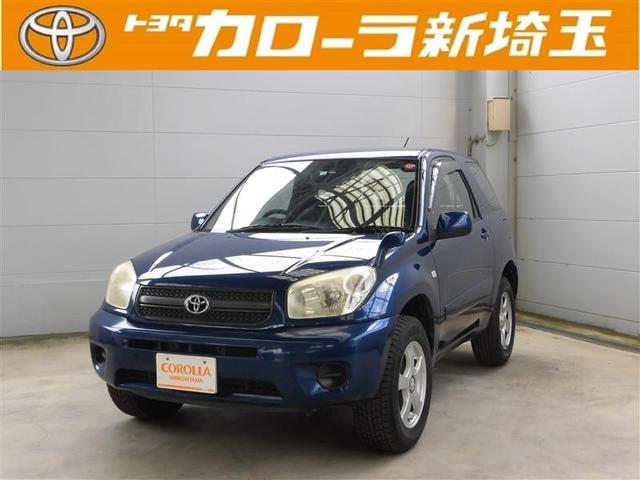 RAV4 L(トヨタ) L X 中古車画像