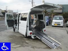 ミニキャブバン福祉車両 4AT スローパー ニールダウン式 車椅子移動車