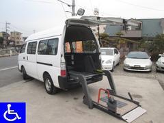 キャラバンマイクロバス福祉車両 リフトタイプ 固定装置3基 車椅子移動車
