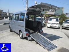 ミニキャブバン福祉車両 スローパー ニールダウン式 車椅子移動車 4AT