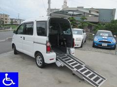 アトレーワゴン福祉車両 スローパー 電動ウインチ付 車椅子移動車 4人乗り