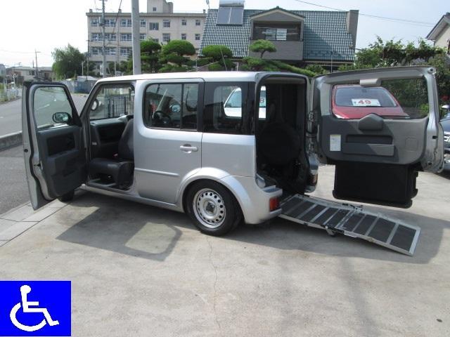 日産 福祉車両 スローパー 固定装置 助手席回転シート Tチェーン