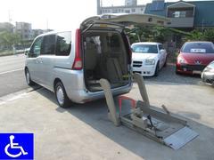 セレナ 福祉車両 電動リフト 車椅子移動車 Hタイミングチェーン車(日産)