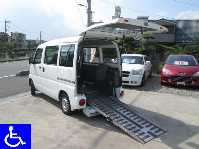 三菱 福祉車両 ニールダウン式 スローパー 車椅子移動車 4AT車