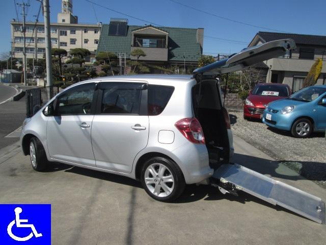 トヨタ 福祉車両 スローパー 電動固定式 車椅子移動車