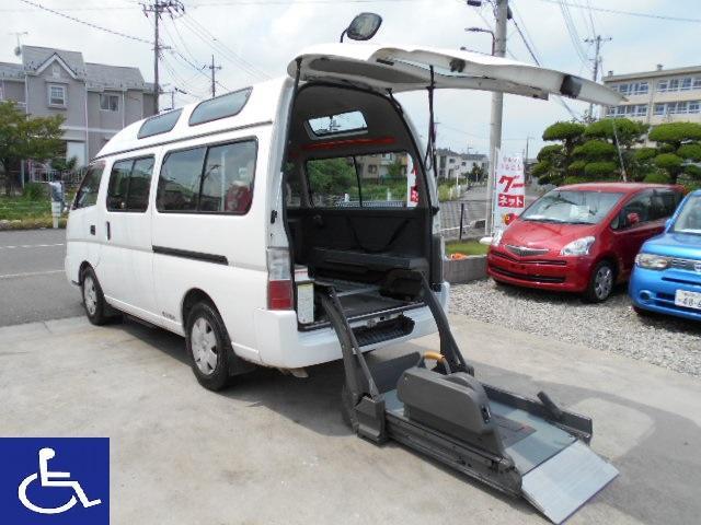 日産 福祉車両 チェアキャブ リフト 車椅子2基 車椅子移動車
