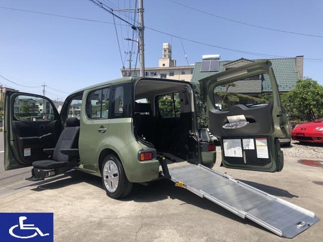 日産 キューブ 15S 福祉車両 スローパー 助手席電動回転シート 両方付 4人乗り8ナンバー車 検R4.9迄