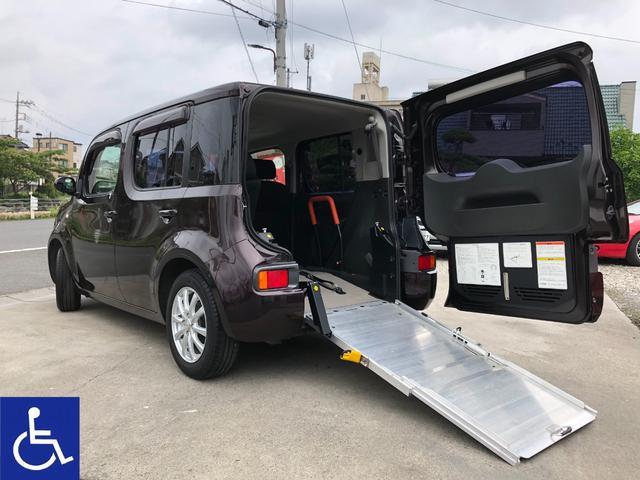 日産  福祉車両 スローパー 8ナンバー4人乗り ナビ TV ETC付 タイミングチェーン車