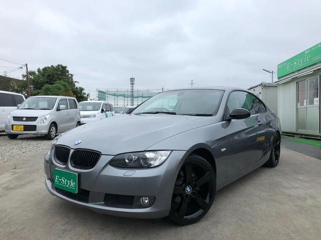 BMW 320i クーペ サンルーフ 革シート ナビ TV ETC 足回り マフラー 19アルミ D車