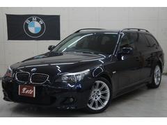 BMW525iツーリング Mスポーツパッケージ後期最終 禁煙車