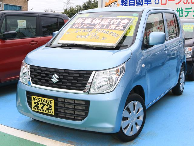 スズキ FX 純正CDデッキ付 新車保証付き ポリマー加工済