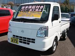 NT100クリッパートラックDX 新車 2 年付 オートマチック 2WD ABS付き