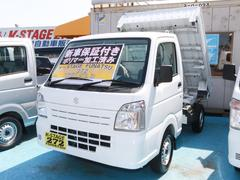 キャリイトラック金太郎ダンプ ABS搭載車 4WD 5MT デフロック