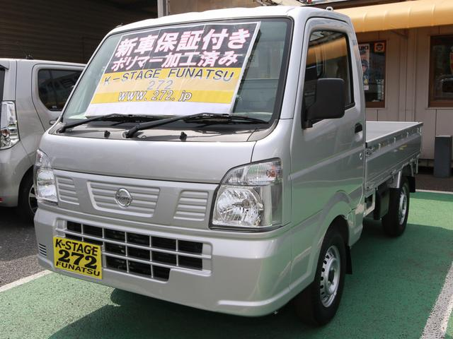 日産 DX 新車 車検 2年付 ABS 5MT ポリマー加工済み