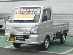 NT100クリッパートラックDX 新車未登録 3速オートマ ABS装着車 車検 2年 付