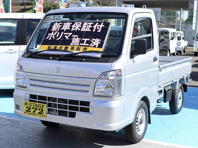 KCエアコン・パワステ 4WD 3速オートマ 届出済未使用車