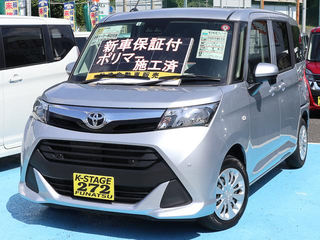 トヨタ X S 衝突軽減ブレーキ メモリーナビ Bカメラ 新車保証付