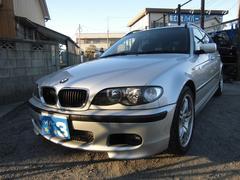 BMW318iツーリング Mスポーツパッケージ 記録簿 ETC