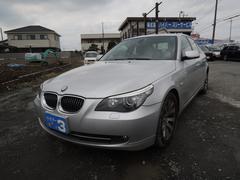 BMW530i 純正ナビ 革シート ワンオーナー 記録簿 ETC