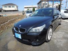 BMW525iハイラインパッケージ  Mスポアルミ 記録簿 ナビ