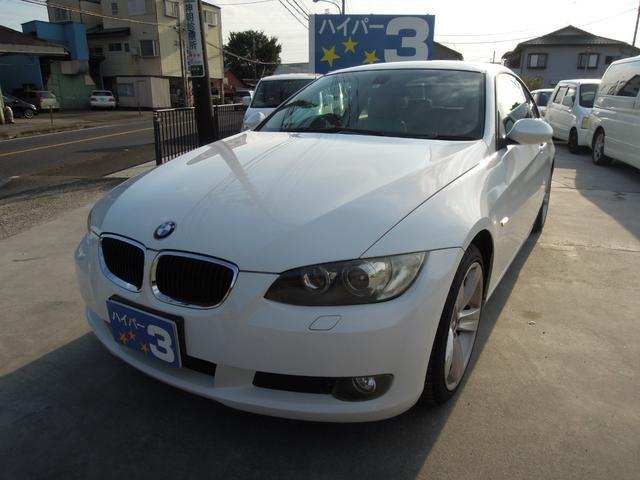 BMW 320i キーレス2本 ETC 両側パワーシート 両側シートヒーター リアクリアランスソナー CD ワンセグ 純正アルミ 225/40/18 タイヤフロント8分山リア5分山