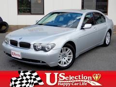BMW745i 黒革 Sル−フ マルチナビ キ−レス キセノン