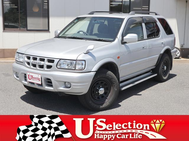 いすゞ ウィザード LS 4WD CDデッキ 社外ホイール ルーフレール サイドステップ キーレス