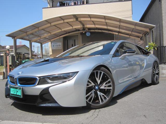 BMW i8 ベースグレード 純正ナビ バックカメラ ブラックレザーシート ヒーター クルーズコントロール Harman/kardonサラウンド 純正20インチAW ヘッドアップディスプレイ LEDヘッドライト ドライブレコーダー