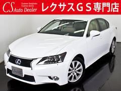 GS450h I−PKG 本革エアシート HDD LEDライト