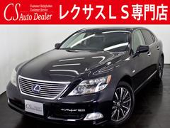 LS 600h VerS−I 黒革 コンビハン 禁煙 記録簿11回