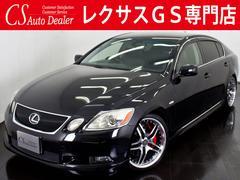 GS350 黒革エアシート 19AW 車高調 フルエアロ HDD