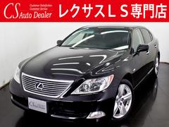LS 460 VerS−I 黒革 エアシート HDD コンビハン