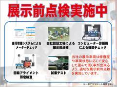 SC430最終型 マクレビ レッドレザー HDD DVD再生