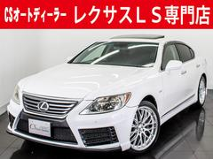 LS 460VerS−I Mレビンソン サンルーフ 黒革 コンビH