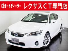 CTCT200h バージョンL 禁煙/SR/黒本革/1オーナー