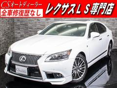 LSLS460 Fスポーツ 最終/SR/黒革/Fスポイラー