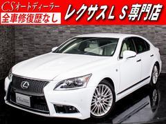 LSLS460 Fスポーツ 最終/メローホワイト/HDDマルチ