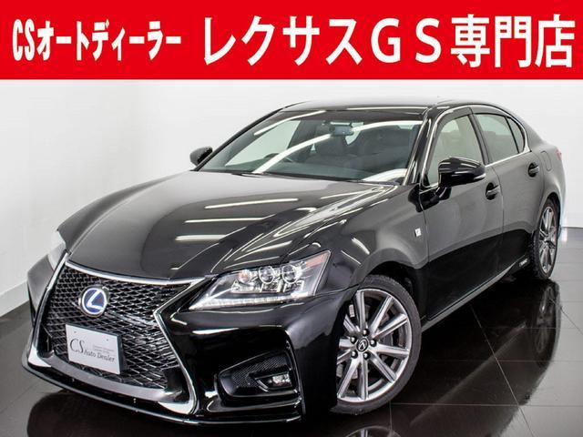 レクサス GS450h Fスポーツ スピンドル/黒革/禁煙/Pトランク